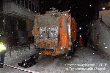 У Тернополі під колесами сміттєвоза загинув чоловік