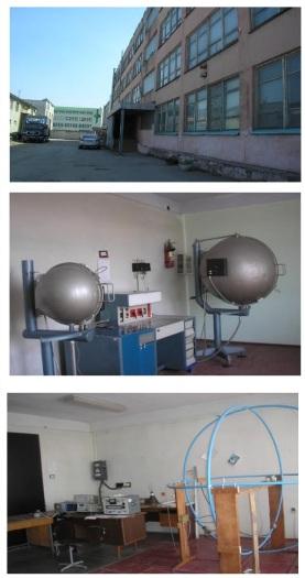 У Тернополі виставили на продаж світлотехнічний інститут