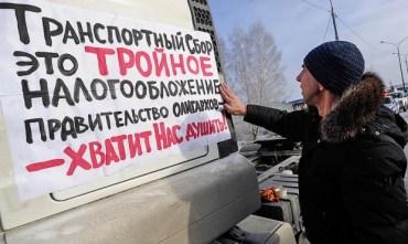Коли в російський містах почнеться голод?