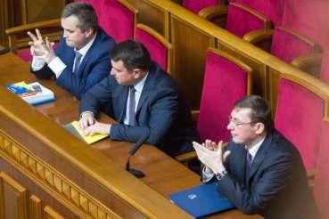 Про роботу Верховної Ради: гидко