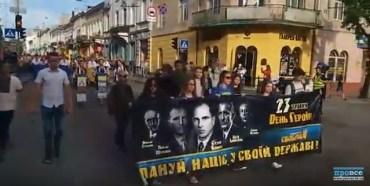 Марш слави героїв у Тернополі, за який соромно
