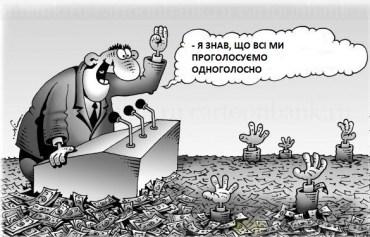 Час рости: зарплата голови Тернопільської обласної ради сягне 50 тисяч гривень