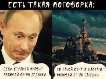 Черный август для России или черная осень для Украины?