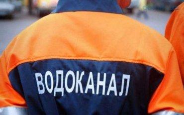 """""""Тернопільводоканал"""" запрошує на роботу із зарплатою від 7 тисяч гривень"""
