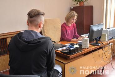 Поліцейські Тернопільщини розшукали псевдомінера, який повідомив про вибухівку