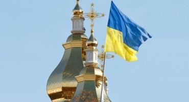 У питанні створення єдиної помісної церкви в Україні в кожному регіоні своя особливість