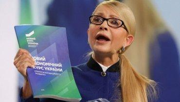"""Партія Юлії Тимошенко витратила 100 мільйонів гривень на рекламу """"Нового курсу"""""""