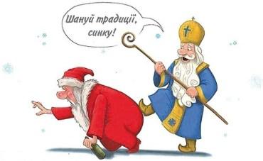 Українці про різдвяно-новорічні свята