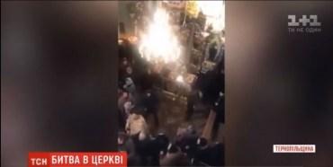 На Тернопільщині під час богослужіння у храмі побилися священики