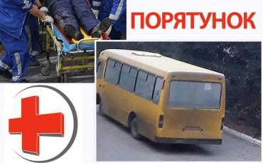 У Кременці водій маршрутки врятував життя чоловіку, а в Тернополі відмовляються давати квитки на проїзд
