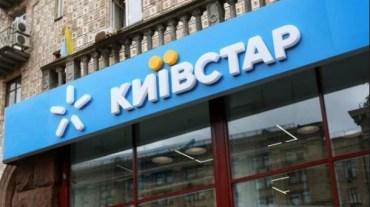 """"""" Київстар """" скасовує частину тарифів аби ще більше обдерти клієнтів"""