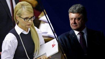 Як Тимошенко і Порошенко хочуть виграти на виборах