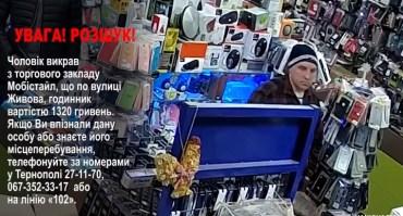 Поліцейські розшукують чоловіка, причетного до крадіжки з торгового закладу