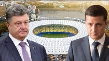 Як українці обирали Президента України у першому турі