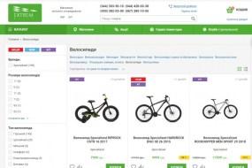 Сімейний велосипед – для здорового та активного відпочинку