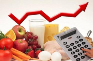 У червні 2019 року відбулося зростання цін на 64%