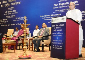 "Rajnath Singh addresses delegates at the 3-Day ""National Workshop on Enforcement of Intellectual Property Rights"", in presence of Nirmala Sitharaman and Kiren Rijiju in New Delhi on August 22, 2017."