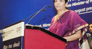 The Minister of State for Commerce & Industry (Independent Charge), Nirmala Sitharaman has sought consultation from focus groups along with public participation on six themes.