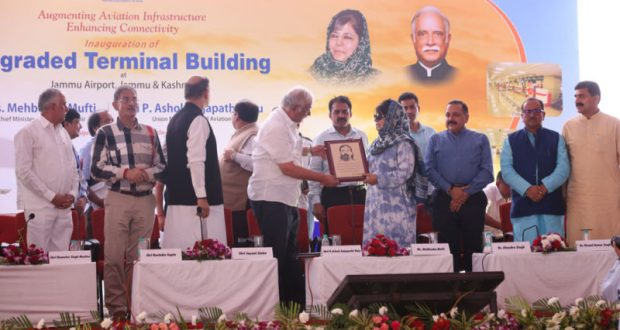 File Picture: Inauguration of upgraded passenger Terminal Building of Jammu Airport