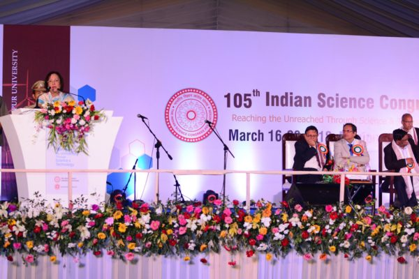 106th Indian Science Congress to be held in Bhopal