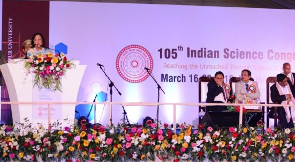 Governor of Manipur- Najma Heptullah expressing her thoughts on  theme of this year's Indian Science Congress  at Imphal