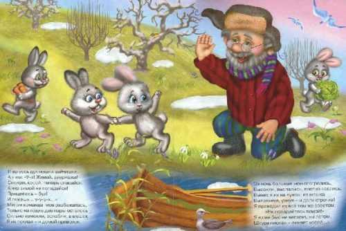 Картинка зайчата для детей. Заяц — картинки, рисунки и ...