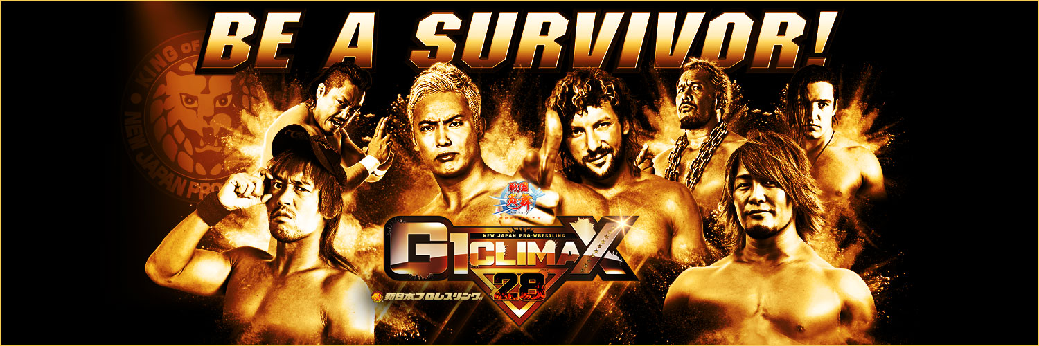 Njpw G1 Climax Night 16 19 Review 88 12818 The Pro