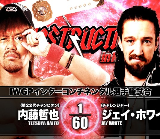 Jay White Intercontinental Title