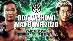 DDT TV Show Series Max Bump Postponed