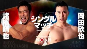 Pro-Wrestling NOAHs Global Tag