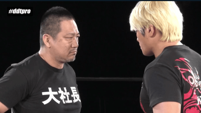 Puroresu Press for 5/31/20