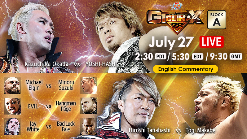 NJPW G1 Climax 28 Results - July 27, 2018