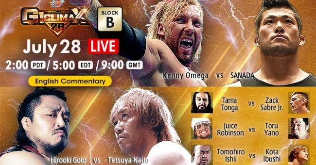NJPW G1 Climax 28 Results - July 28, 2018