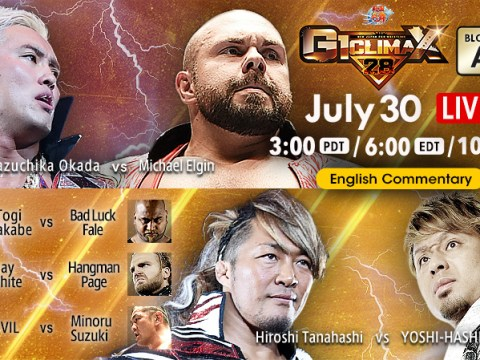 NJPW G1 Climax 28 Results - July 30, 2018