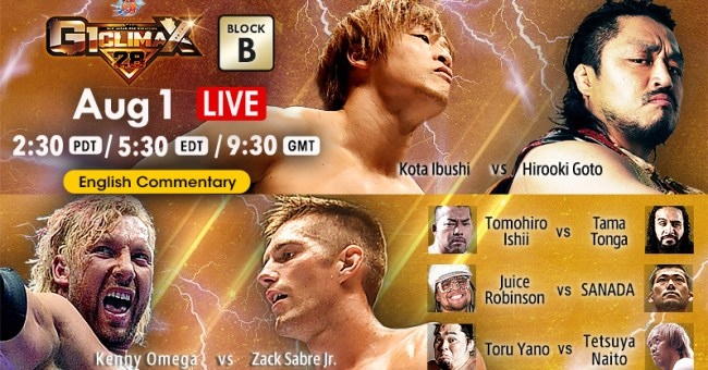NJPW G1 Climax 28 Results - August 1, 2018