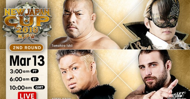 New Japan Cup Results (3/13/19)