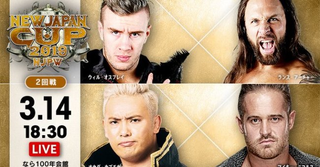 New Japan Cup Results (3/14/19)