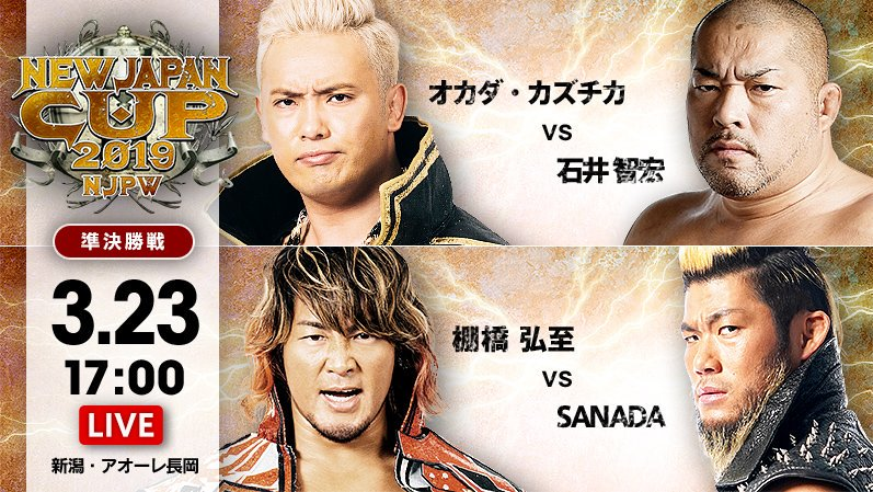 New Japan Cup Results (3/23/19)