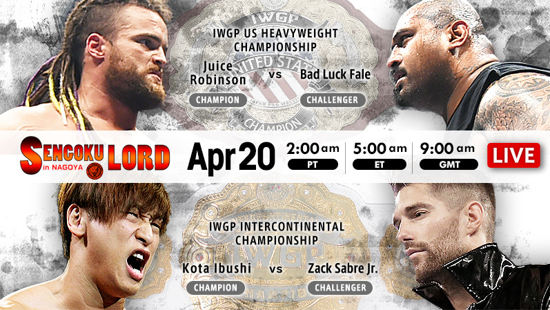 NJPW Sengoku Lord In Nagoya Results