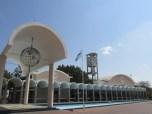 El parlamento en Gaborone