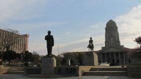 """""""City Hall"""" de Pretoria"""