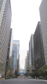 El centro empresarial en Tokio