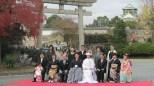 Casamiento tradicional de Japón.