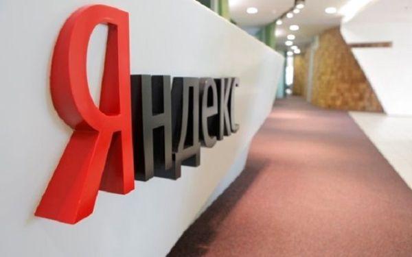 Украинский quotЯндексquot подозревают в передаче спецслужбам РФ