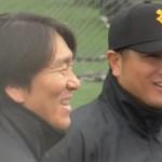 高橋由伸 監督 解任 巨人 次期監督 候補 ヘッドコーチ 村田真一