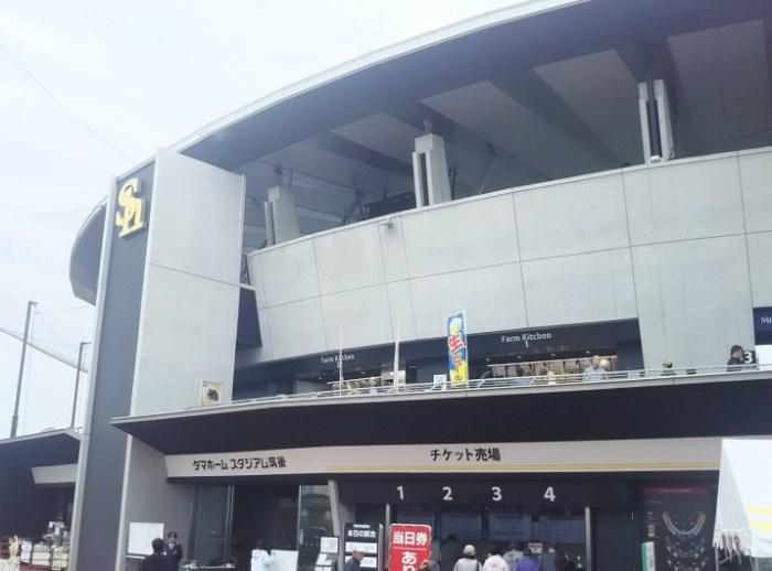 トライアウト 2018 有料化 一部 有料 チケット 価格 タマスタ タマホームスタジアム筑紫