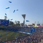 横浜 DeNA ベイスターズ 2019 オープン戦 日程 ハマスタ いつ