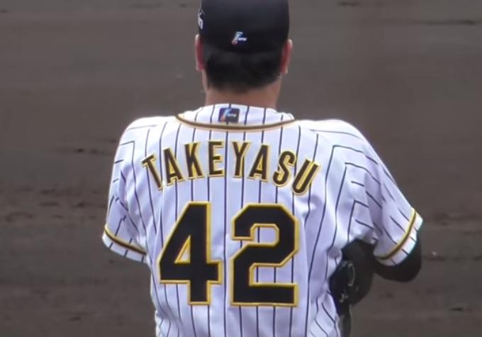 阪神 竹安大知 人的補償 オリックス 移籍 成績 年俸