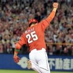 新井貴浩 引退セレモニー 試合 日程 いつ チケット