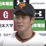 巨人 大江竜聖 2019 一軍 昇格 成績 年俸 ドラフト